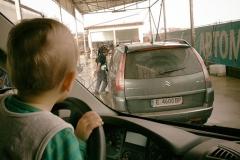navigating a bulgarian car wash, Goce Delčev, Bulgaria