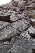 a cluster of 4 shady, 30 meter long routes (5b to 6c+)
